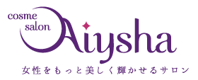 コスメサロン アイーシャ~cosme salon Aiysha~ 長野市篠ノ井