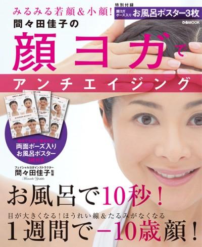 kaoyoga_img10-e1425381245262