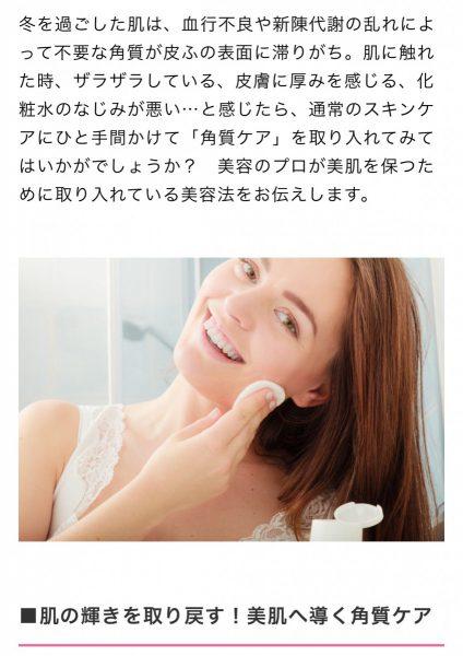 IMG_7064
